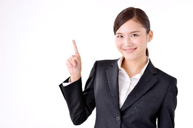 川越で不動産の売買を行おうとお考えの方は【長太郎不動産グループ】をご利用ください