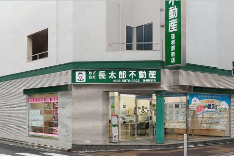 shop_img_hasune