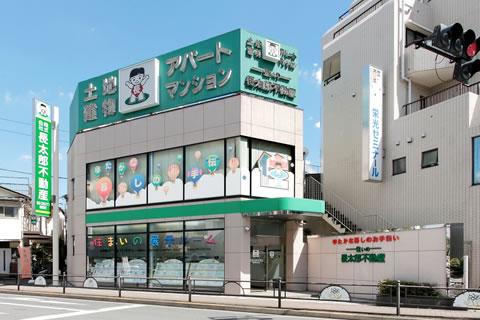 shop_img_hikarigaoka