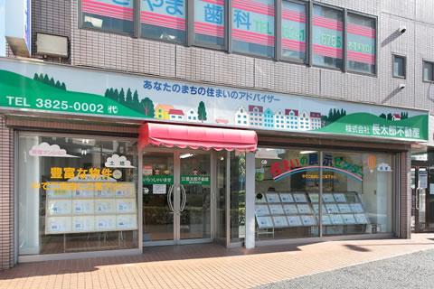 shop_img_kasugacho