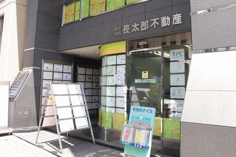 shop_img_narimasukitaguchi