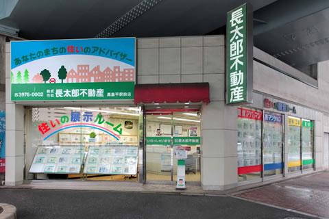 shop_img_takashimadaira