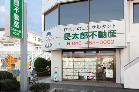 shop_img_wako